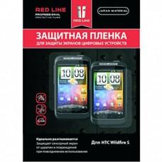 Пленка защитная Red Line для HTC Wildfire S
