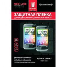 Пленка защитная Red Line для HTC Desire S матовая