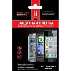 Пленка защитная Red Line для HTC Incredible S матовая
