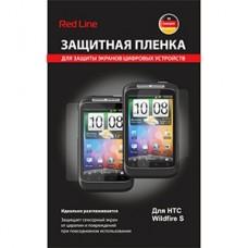 Пленка защитная Red Line для HTC Wildfire