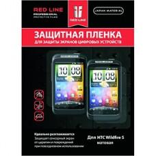 Пленка защитная Red Line для HTC Wildfire S матовая
