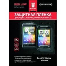 Пленка защитная Red Line для HTC Wildfire матовая