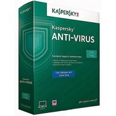 ПО Kaspersky Anti-Virus RUS 2ПК 1год базовый, в коробке