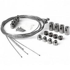 Комплект троссовых подвесов для светильников SmartBuy SBL-P [SBL-fixing-Tr]