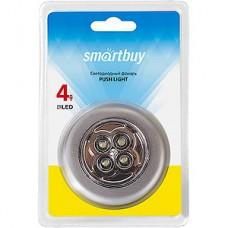 Фонарь PUSH LIGHT 4LED, 3xAAA, серебристый, Smartbuy [SBF-831-S]
