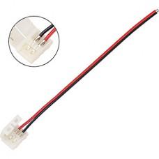 Коннектор для ленты  8мм (SMD3528/2835), 2pin двухсторонний с проводом 15см [SBL-8mm2835SS]