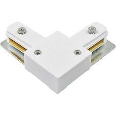 Коннектор для однофазных шинопроводов угловой, белый [KON I-WH-1LINE]