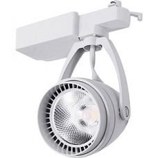 Светильник LED трековый 24W, 4000K, 1920Лм, 96x130, 60°, 1xCOB, белый, ELVAN [PJ-038-24W-NH]