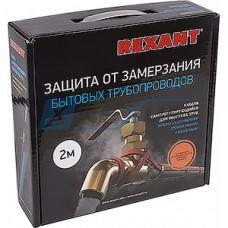 Греющий саморегулирующийся кабель (комплект в трубу) 10HTM2-CT, 2м/20Вт, REXANT [51-0601]