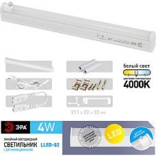 Светильник линейный LED  4W, 4000K, 380Лм 311*22*33, с датч движения, ЭРА [LLED-02-04W-4000-MS-W]