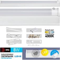 Светильник линейный LED  8W, 4000K, 700Лм, 572*22*33, с датч. движения, ЭРА [LLED-02-08W-4000-MS-W]