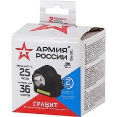 Фонарь налобный 3W COB + 3W LED, аккум, карт, АРМИЯ РОССИИ Гранит [GA-501]