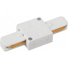 Коннектор для однофазных шинопроводов прямой, белый, ЭРА [TR7-C2W I WH]