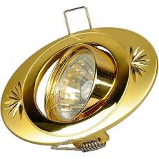 Светильник встраиваемый для ламп GU5.3/MR16, d110*80/75, поворотный, ELVAN [16006A PG-G] золото