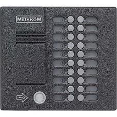 Блок вызова МЕТАКОМ МК20.2 ТМ4Е,наклад, до 20 абон, металл, ТМ-ключи или DS1990A, 15-18В