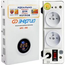 Стабилизатор напряжения для котлов,  500ВА, 140-260В, Энергия АРС-500