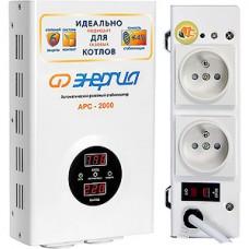Стабилизатор напряжения для котлов, 2000ВА, 140-260В, Энергия АРС-2000