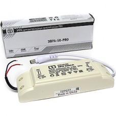 Драйвер для светильников LP-02-PRO 50Вт, LLT [021.0147]