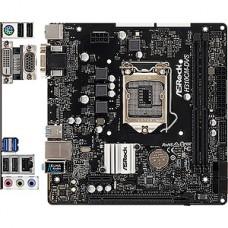 Мат. плата ASRock H310CM-DVS, S1151, Intel H310, 2xDDR4, USB3.1, 8ch, GLAN, mATX, RTL