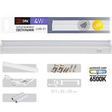 Светильник линейный LED  4W, 6500K, 380Лм 311*22*33, ЭРА [LLED-01-04W-6500-W]
