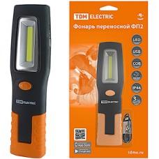 Фонарь переносной LED 5W, 240лм, Li-Ion 3,7В 1.3A*ч, USB, магнит, TDM ФП2 [SQ0350-0050]