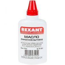 Масло смазочное бытовое 100 мл, REXANT [09-3941]