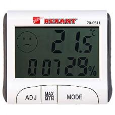 Термогигрометр комнатный с часами и функцией будильника REXANT [70-0511]