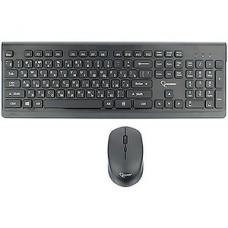 Беспроводной набор Gembird KBS-7200, черный, мини-приемник, USB