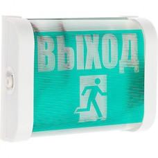 Светильник LED аварийный 220В, IP20, аккумулятор, 180*145*66,