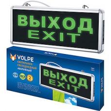 Светильник LED аварийный VOLPE