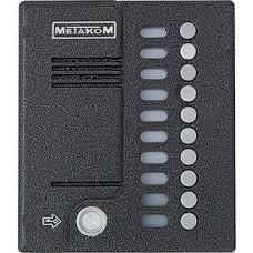 Блок вызова Метаком MК10.2-TM4EN