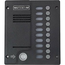 Блок вызова Метаком MК10.2-TM4EV