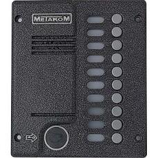 Блок вызова Метаком MК10.2-MFE